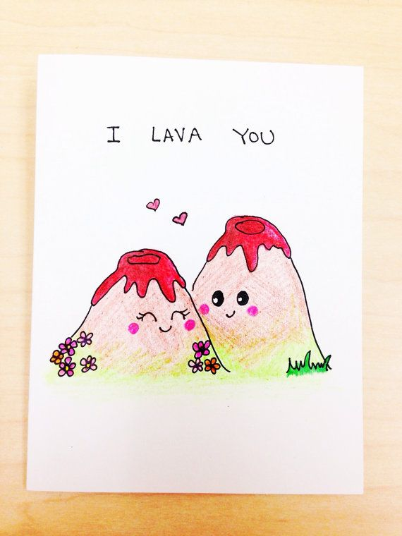 Love Quote I Lava You Funny Love Card Funny Anniversary Card