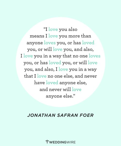 Love Quote I Love You More Than Anyone Else Loves You