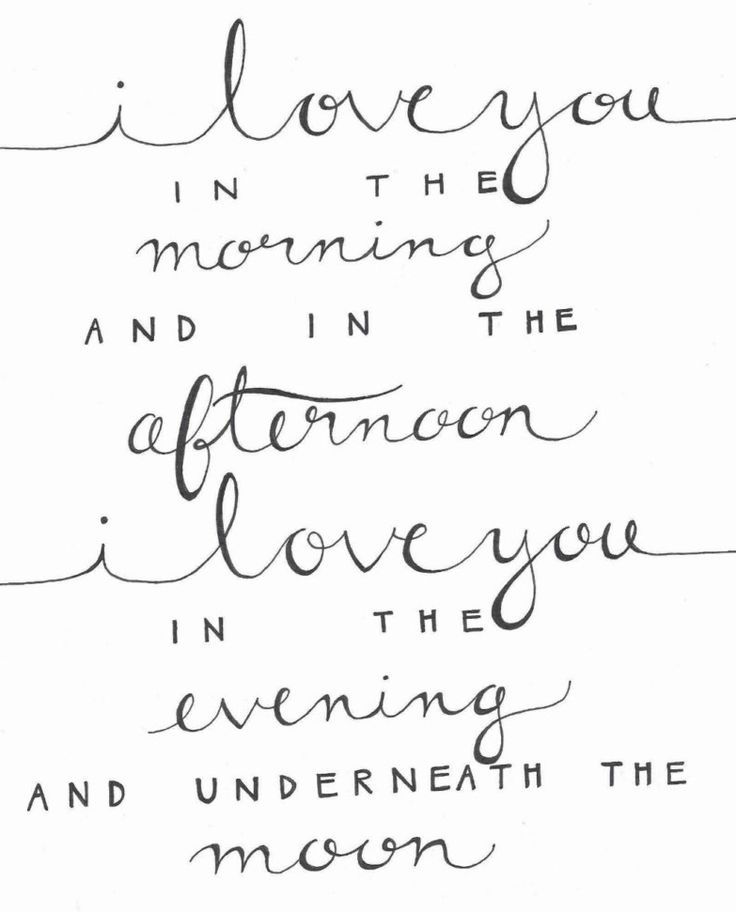 Love Quote Love Quote Idea I Love You In The Morning And In The Afternoon I Love Yo on Latest Writing Wedding Vows