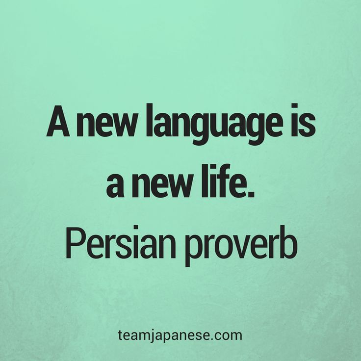A New Language Is A New Life Persian Proverb Visit Team Japanese