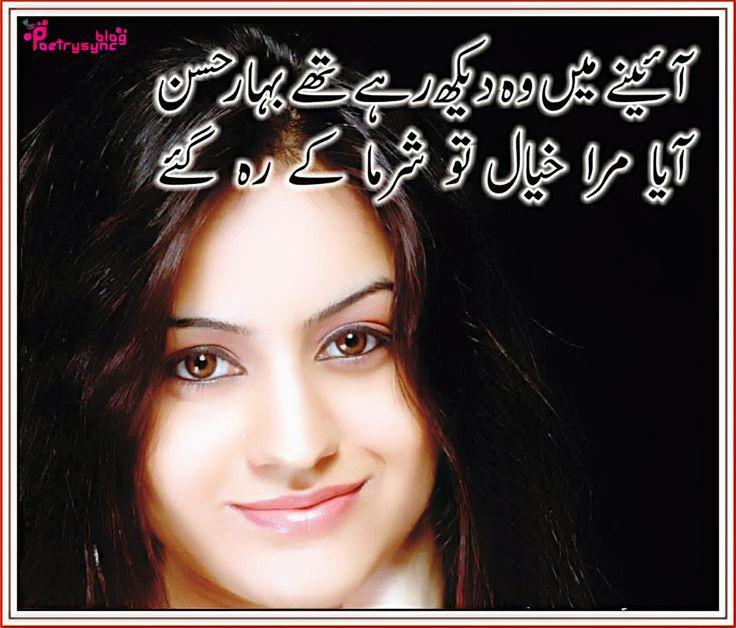 Love Romantic Love Quotes For Her In Urdu K3rkdnmis