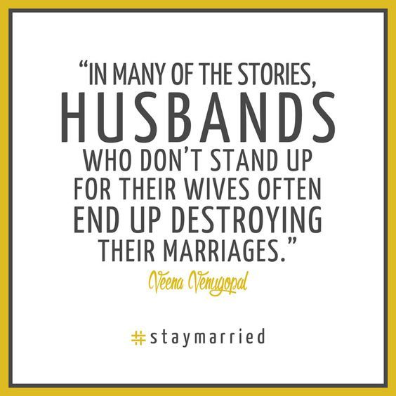 soulmate quotes husbands who don t stand up for their wives