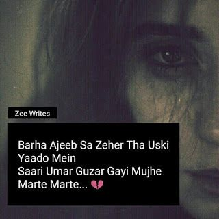 Image of: Life As The Quote Says Description Heart Touching Sad Love Heart Touching Sad Love Quotes For Her Broken Heart Quotes