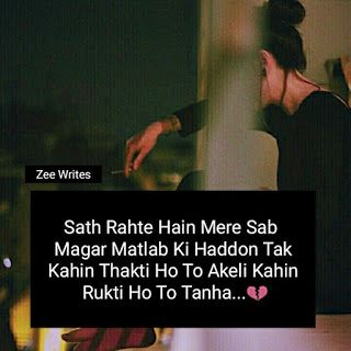 Sad Love Quotes For Her Entrancing Love  Heart Touching Sad Love Quotes For Her  Broken Heart