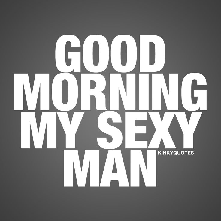 Sexy quotes for morning