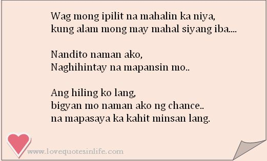 Love Tagalog Love Quotes For Her Him Love Quotes In Life