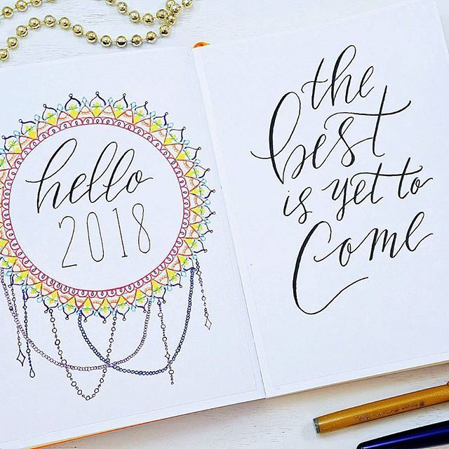 January 2018 Quotes 2018 And January Printables Available Now