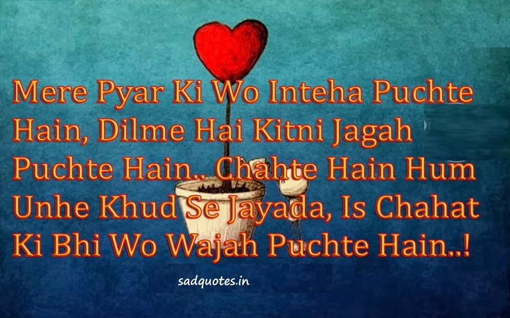 Love Love Quotes For Her In Hindi 140 Character Sad Quotes In