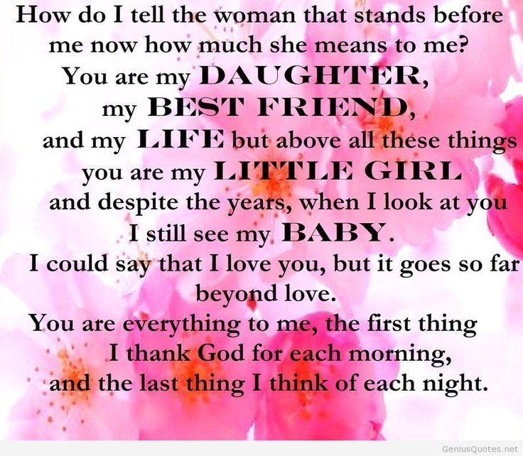 Birthday Quotes Funny Happy Daughter Google Search