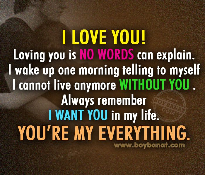 Love Looking For Best Love Quotes Here Are 10 Best Love Quotes Of