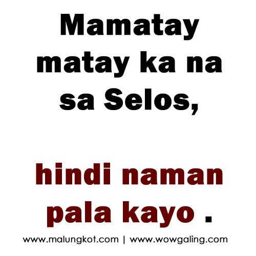 Love Pacute Tagalog Love Quotes Collections Online Tagalog Interesting Online Love Quotes