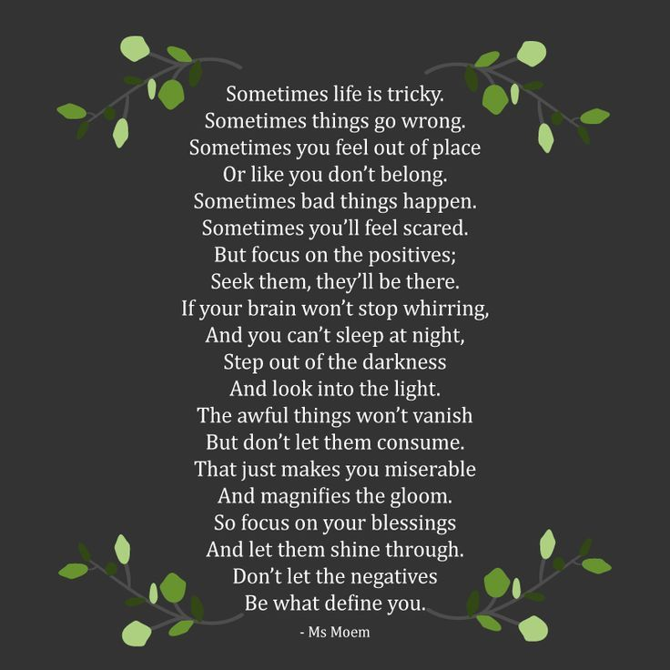 Strength Quotes Motivational Quotes Life Hacks And Inspirational Mesmerizing Poems And Quotes About Life