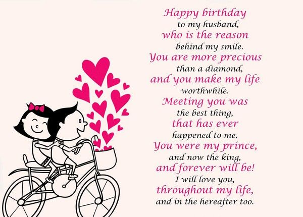Super Best Birthday Quotes Happy Birthday Poems For Him Quotesstory Personalised Birthday Cards Paralily Jamesorg