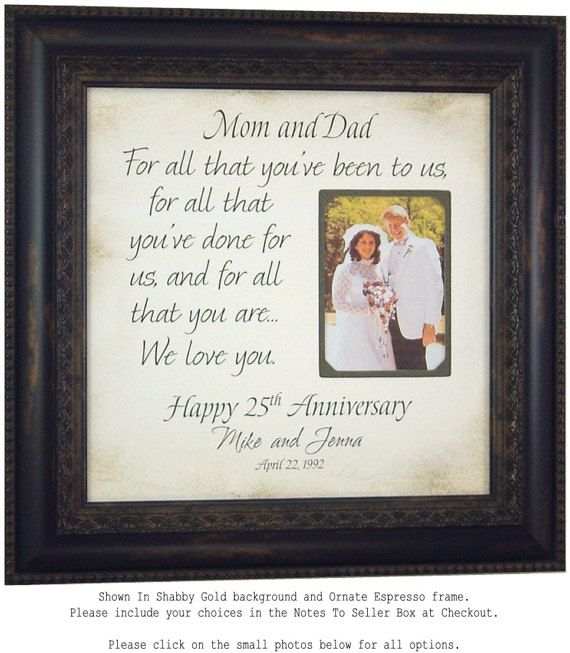 Wedding Quotes Anniversary Photo Frame Parents Anniversary Gift