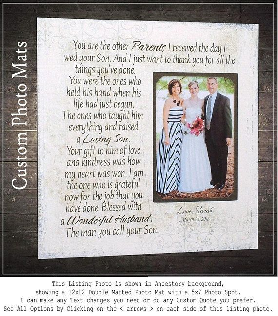 wedding quotes check out in laws wedding gift bride gift to