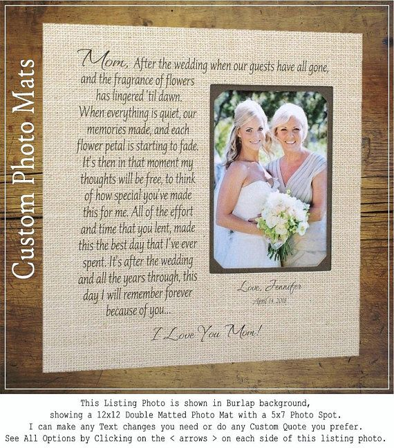 Wedding Quotes : In-Laws Wedding Gift for Parents, Personalized ...