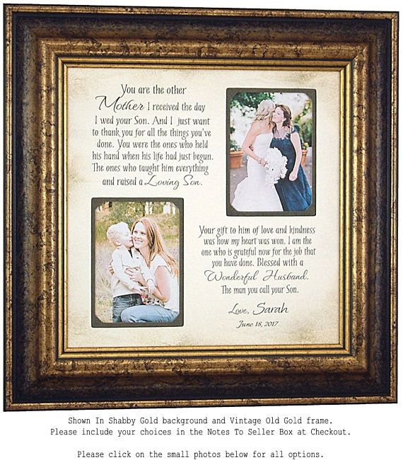 Wedding Quotes : Mother In Law Gift Mother of the Groom Gift Mother ...