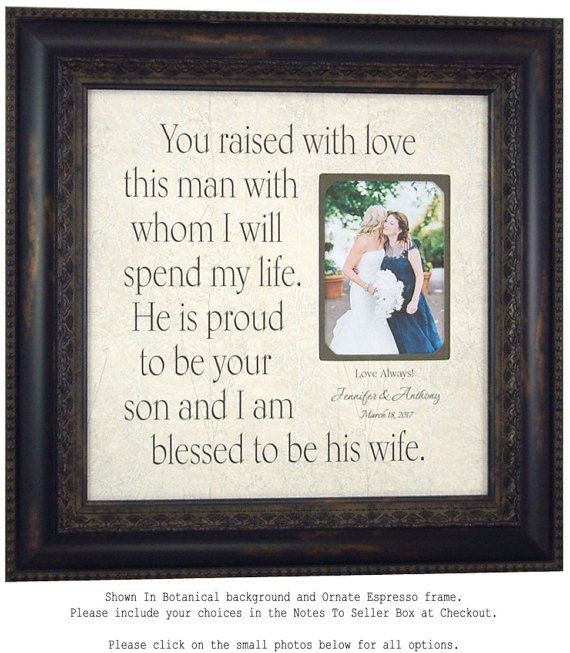 Wedding Quotes : Mother of the Groom Gift - QuotesStory.com ...