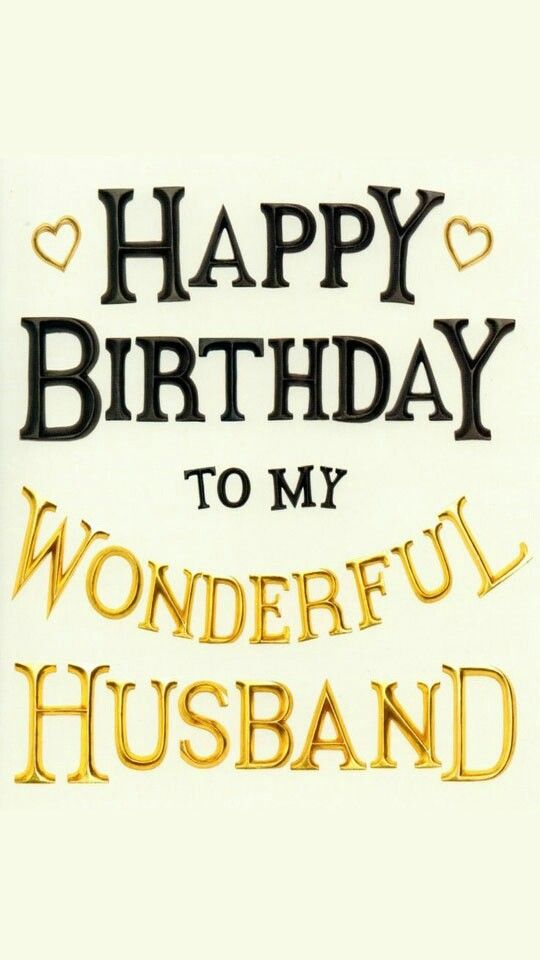 Best Birthday Quotes Happy Birthday Husband QuotesStory Amazing Happy Birthday Husband Quotes