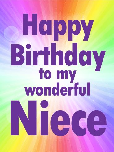 best birthday quotes rainbow birthday glamour celebrate your